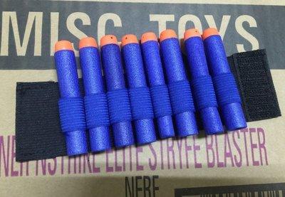 NERF 搭配用 戰術 遊戲王 抽子彈 手腕子彈帶 GOBID