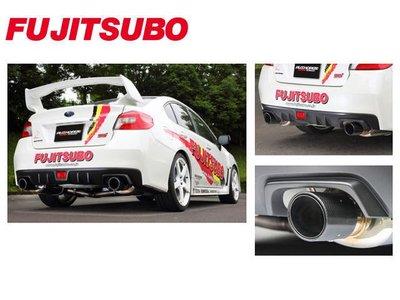 日本 Fujitsubo Authorize RM+c 藤壺 排氣管 中 尾段 Subaru WRX STI 專用
