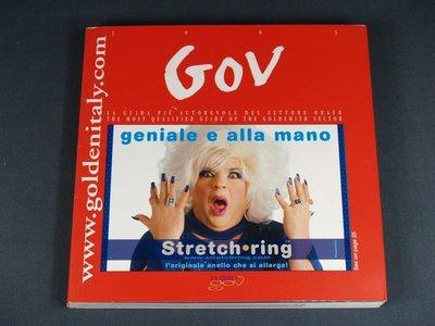 【懶得出門二手書】《GOV GENIALE E ALLA MANO》2003│九成新(21Z55)