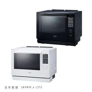 日系家居 東芝 TOSHIBA【ER-VD7000】水波爐 30L 三重感應器 彩色觸控