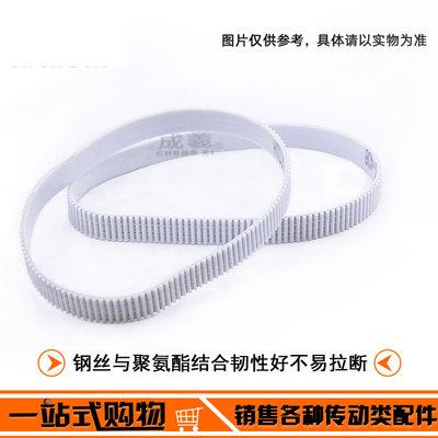 3M白色PU聚氨酯帶鋼絲同步帶 時規皮帶環形接駁帶HTD3M2748 2751 2754 2757 W1191-2009
