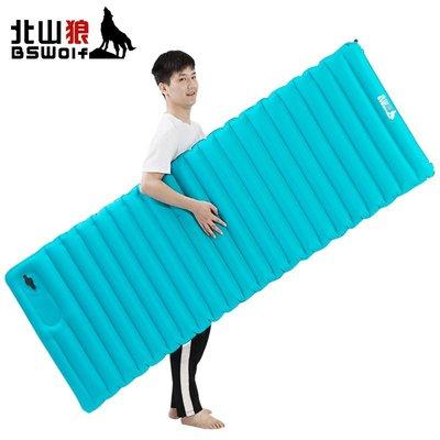 奇奇店-單人充氣墊家用超輕充氣床戶外便...