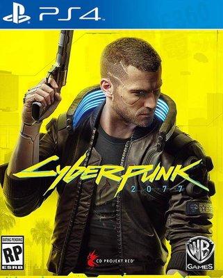 【歡樂少年】全新現貨 PS4 電馭叛客2077 CYBERPUNK 2077 中文版『萬年大樓4F20』