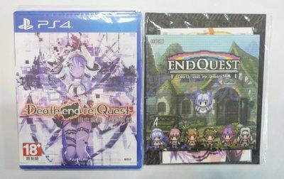 PS4 死亡終局 輪迴試煉 Death end re;Quest(中文版)**附特典**(全新未拆商品)【台中大眾電玩】