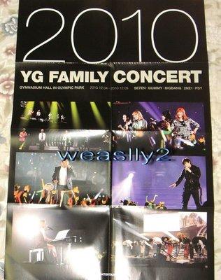 SE7EN、BIGBANG、2NE1、GUMMY 2010 YG FAMILY演唱會【折頁海報】BIG BANG 免競標