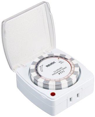 【JP.com】日本直送 現貨 REVEX PT77 附蓋子 計時器 定時器 電毯 電熱毯 好用