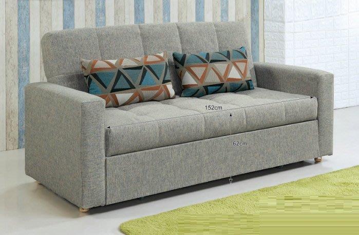 【DH】商品貨號BC164-3商品名稱《奇瑞》多功能沙發床(圖一)座/臥兩用多功能使用 主要地區免運費