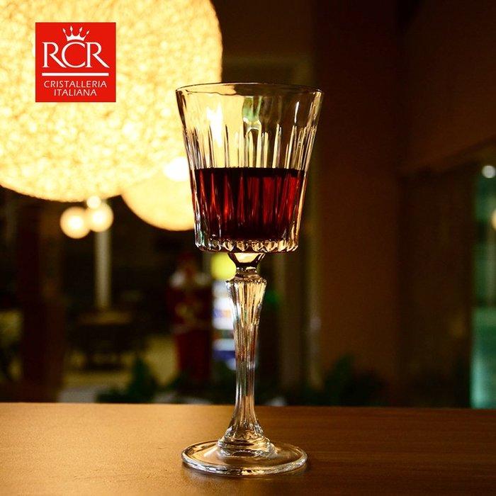 **Lucky** RCR古典雞尾酒杯 歐式水晶雕花雞尾酒杯 條紋高腳杯 復古水晶玻璃#酒吧用品#杯具#配件