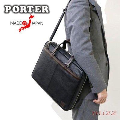 巴斯 日標PORTER屋- 預購 PORTER BLEND 2WAY 公事包 192-03748