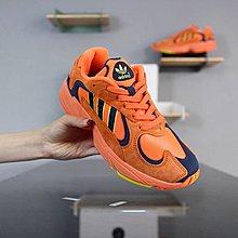 D-BOX Adidas Originals Yung-1 橘色 藍 麂皮 低筒 休閑鞋 復古老爹鞋