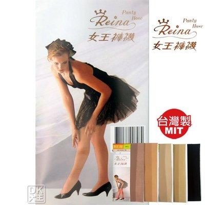 【DK襪子毛巾大王】女王828褲襪 女王褲襪 (6雙)【699免運】