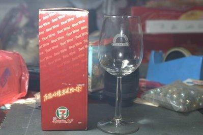 絕版早期7-11統一超商限量發售葡萄酒杯