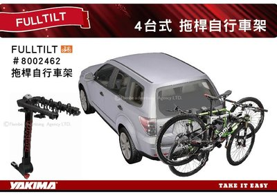 ||MyRack|| FULLTILT 4台式 拖桿自行車架 背後架 自行車架 攜車架 背後架 #8002462