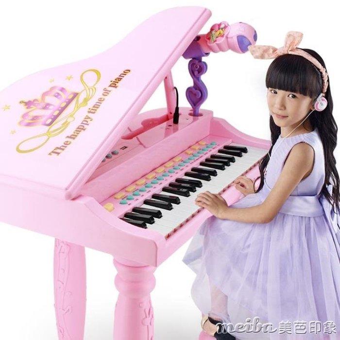 兒童電子琴1-3-6歲女孩初學者入門鋼琴寶寶多功能可彈奏音樂玩具QM