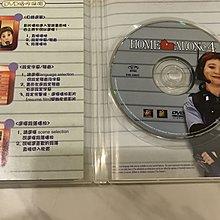 台灣正版個人收藏DVD 福斯發行 小鬼當家4 DVD/ 保存良好