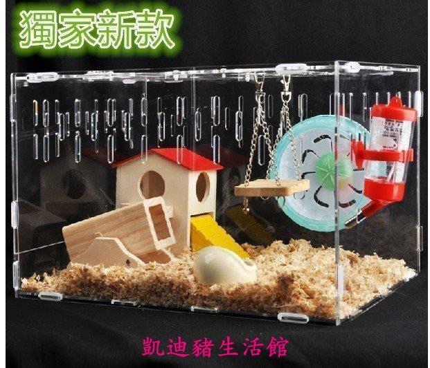 【凱迪豬生活館】雙層倉鼠別墅倉鼠窩倉鼠亞克力籠全透明豪華倉鼠籠套餐金絲熊籠風KTZ-200938