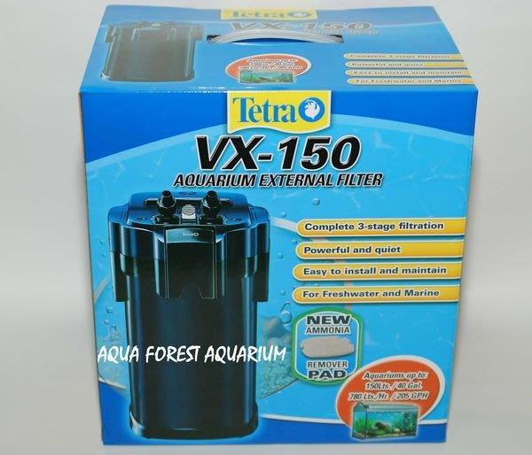 ◎ 水族之森 ◎ Tetra VX 方桶過濾器(VX 150 ) ~ 新登場~ 另有 其他型號 ~ON SALE~