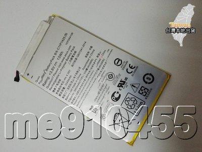 ASUS C11P1425 電池 華碩 Zenpad 7.0 Z370CG Z370KL P002 內建電池