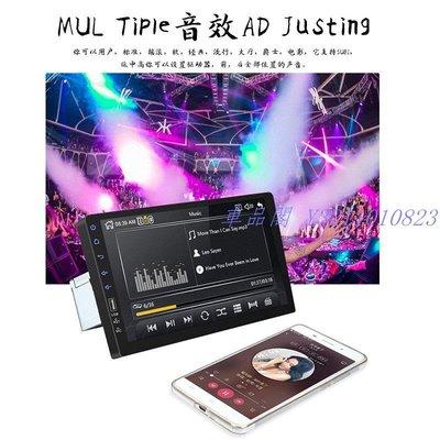 【車品閣】 雙錠9寸MP5手機互聯蘋果互聯支持安卓9.0手機倒車影像電容觸摸屏 -989