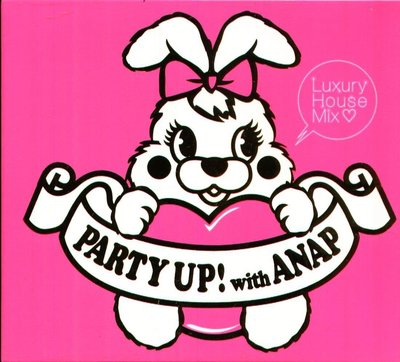 八八 - Party Up! With Anap Luxury House Mix - 日版 ALESHA