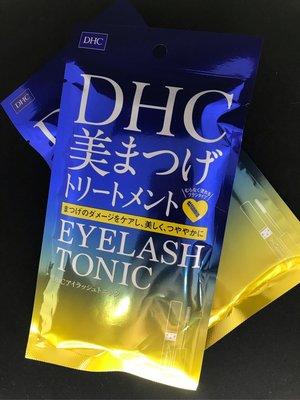 DHC睫毛滋養液睫毛修護液6.5ml 保證日本帶回正品