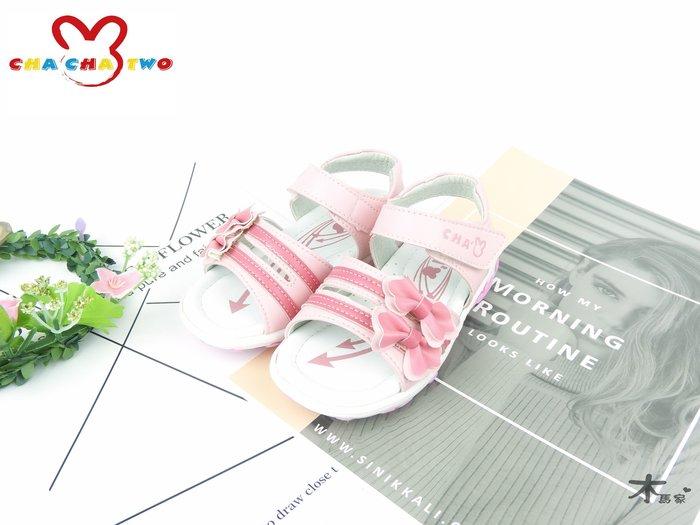 [木馬家](13~19公分)粉嫩佳人涼鞋 童鞋