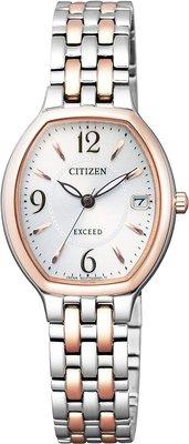 日本正版 CITIZEN 星辰 EXCEED EW2434-56A 手錶 女錶 光動能 日本代購