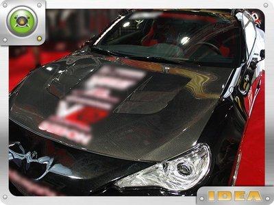 泰山美研社 D9525 Scion FR-S 車款  引擎蓋 碳纖維包覆 客製改裝