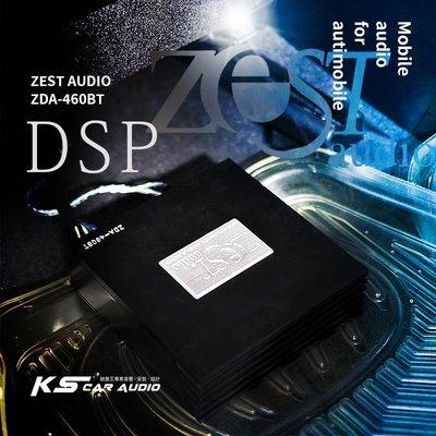 M4d ZEST AUDIO【ZDA-460BT】四聲道 DSP音效處理器 擴大機 音響改裝 實體店面|岡山破盤王