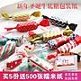 奇奇店- 圣誕節牛軋糖包裝紙新年款牛扎糖糖紙...