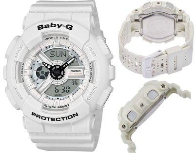 日本正版 CASIO 卡西歐 Baby-G BA-110PP-7AJF 女錶 手錶 日本代購