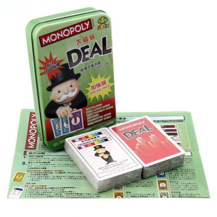 桌遊 益智遊戲 卡片遊戲 親子遊戲 指尖桌遊桌游卡牌大富翁經典豪華版紙牌交易游戲兒童小學生正版MONOPOLY