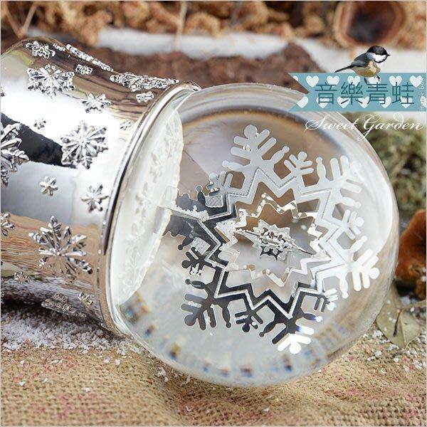 Sweet Garden, JARLL銀色雪花發光音樂水晶球(免運) 銅片鍍銀 現代設計 聖誕禮物 台中自取