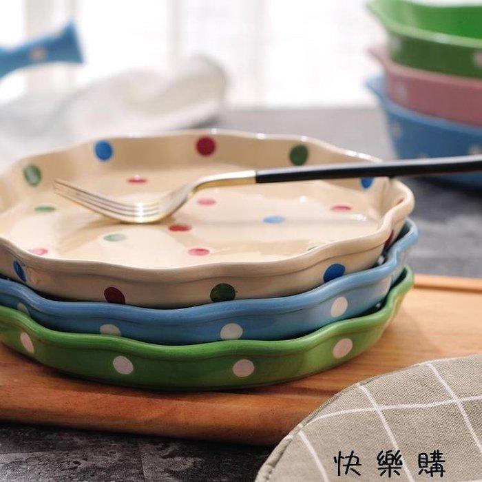 創意西餐盤碟子牛排盤