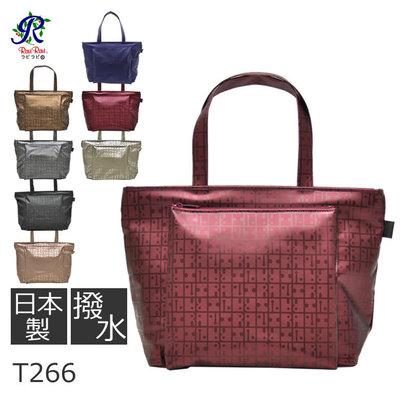 ◎Life Sense◎ 預購【RAVIRAVI】日本製大和屋專利設計防潑水B5輕量多收納緹手提袋 可機洗 T266