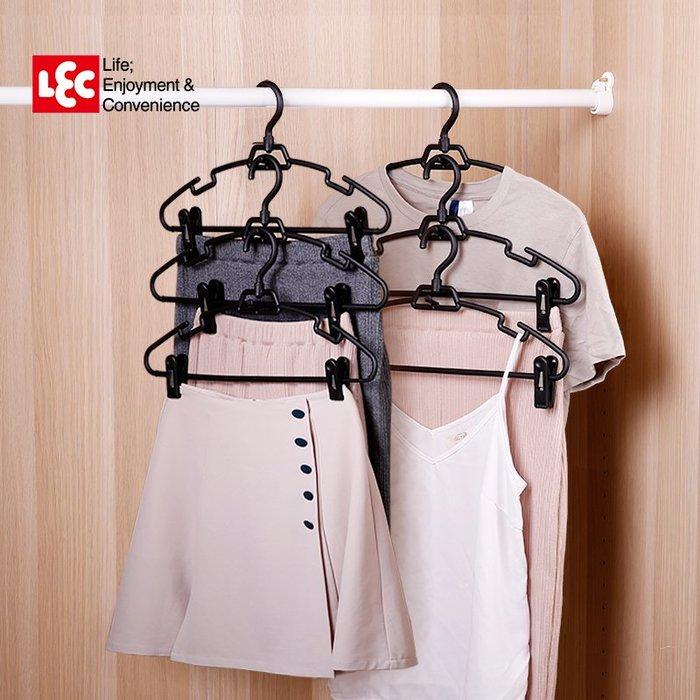LEC 可疊加防滑衣架多功能衣柜裙架省空間褲架帶夾子衣服撐3個裝家居日用