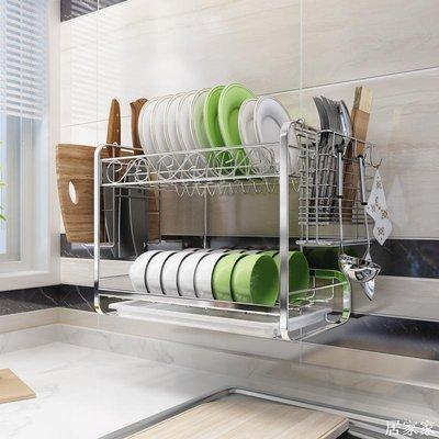 精選 廚房不銹鋼碗架壁掛裝碗筷收納濾滴水碗架瀝碗碟瀝水盤子