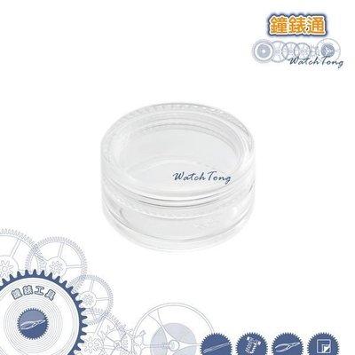 【鐘錶通】04A.2002 圓形零件盒-50g單個/塑膠透明圓盒├零件盒及工作包/手錶材料收納/鐘錶工具┤