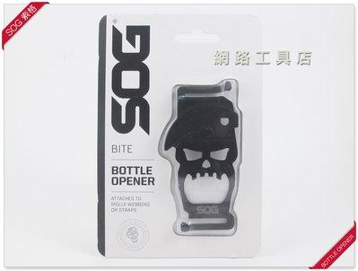 網路工具店『SOG索格 BOTTLE OPENER 多功能工具 隨身工具』(BT1001-CP)