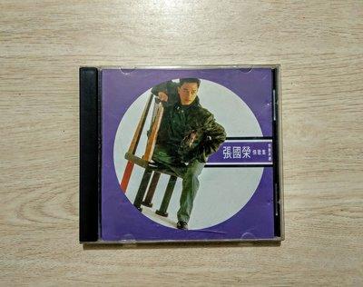 張國榮Leslie Cheung情歌集-情難再續CD(日本東芝/2A1/TO )