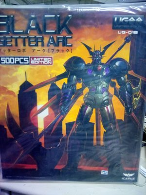 三一萬能俠 UG合金UG-018 Getter Arc 黑色限量版 全新美品未拆封 icarus 47033