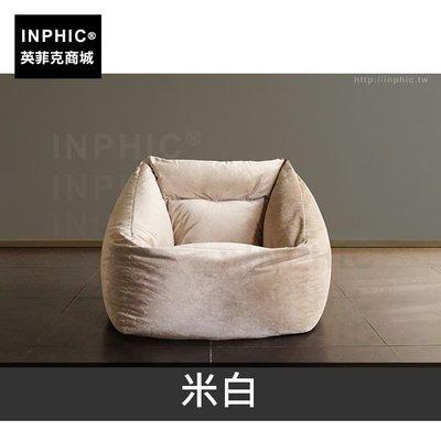 INPHIC-懶人椅客廳榻榻米家居懶人沙發單人座椅-米白_2rFG