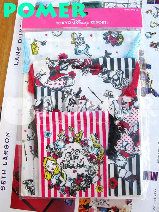 ☆POMER☆日本製 東京迪士尼樂園 絕版正品 愛麗絲夢遊仙境 妙妙貓 紅心皇后 收納袋 束口袋 縮口袋 大中小三入一組