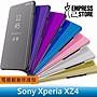 【妃小舖】金屬/ 質感 Sony Xperia XZ4 電鍍...