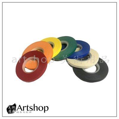 【Artshop美術用品】FUANG 福安 曲線膠帶 (0.5/1/2/3/4/5mm) 16m 七色可選