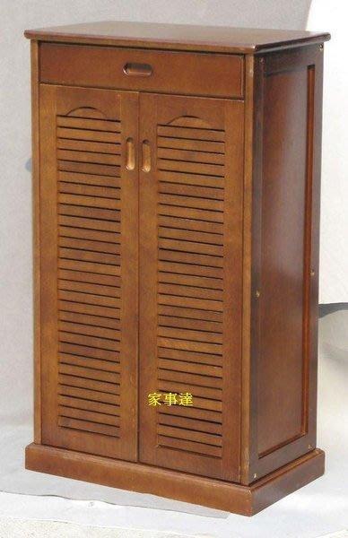 [ 家事達]  TMT 千葉 2尺透氣實木鞋櫃 TAR-728 特價-