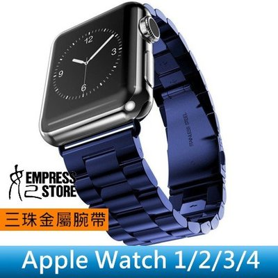 【妃小舖】Apple Watch 1/2/3/4/5/6 SE 38/40/42/44 三珠/不銹鋼 更換 手環/錶帶