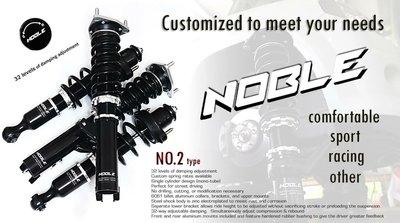 》傑暘國際車身部品《 全新外銷版  NOBLE 高低軟硬32段可調避震器 MAZDA 3 04 05 PREMACY