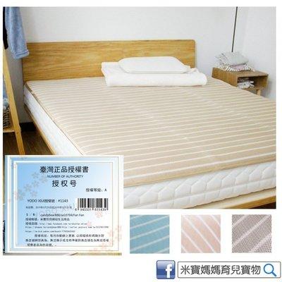 Yodo xiui日本 3D透氣涼蓆 加大雙人床床墊 成人款 透氣不悶熱 瑜珈墊 野餐墊 現貨 180x200