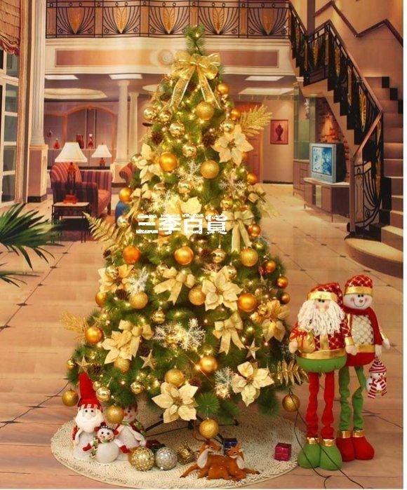 三季耶誕樹 聖誕精裝聖誕樹套餐1.5米 1.8米 2.1米聖誕節裝飾品 全松針裝飾樹 聖誕裝飾 節日裝飾❖764